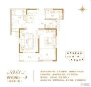 繁华城2室2厅1卫89平方米户型图