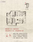 增城方圆云山诗意3室2厅2卫117平方米户型图