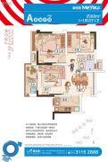 碧桂园蜜柚2室2厅1卫68平方米户型图