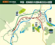 中国・桂林高尔夫国际城交通图