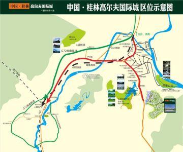 中国・桂林高尔夫国际城