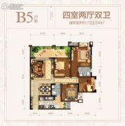 贤达・锦绣华府4室2厅2卫123平方米户型图
