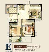 景城名郡2室2厅1卫82--87平方米户型图