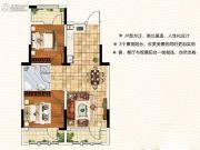 天翔茗苑2室2厅1卫83平方米户型图