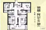 荣盛阿尔卡迪亚永清花语城3室2厅1卫30平方米户型图