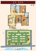 亚华桂竹园3室2厅2卫112--115平方米户型图