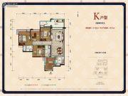 中德英伦联邦4室2厅2卫132平方米户型图