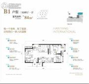 万科汉阳国际3室2厅2卫119平方米户型图