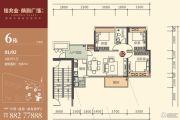 佳兆业・前海广场3室2厅1卫87平方米户型图
