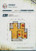 奥林嘉园3室2厅2卫151--154平方米户型图