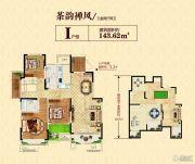 冠景瑞园3室2厅2卫143平方米户型图