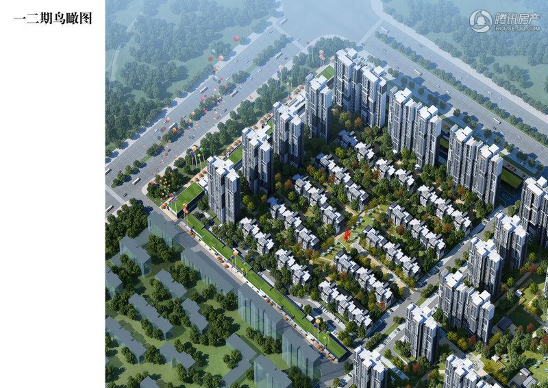 安阳建业桂园效果图之一二期鸟瞰图