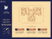 燕兴华城3室2厅2卫105--135平方米户型图