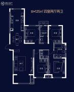 南飞鸿十年城4室2厅2卫125平方米户型图