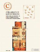 中冶・蓝湾3室2厅2卫98平方米户型图