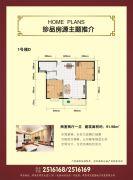 兆丰花苑2室2厅1卫91平方米户型图
