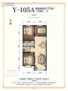 碧桂园时代城3室2厅1卫0平方米户型图