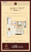三合鑫城2室2厅1卫75平方米户型图