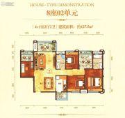 博富・南湖壹�5室2厅2卫127平方米户型图