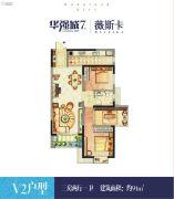 华强城3室2厅1卫94平方米户型图
