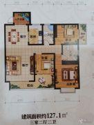 燕兴华城3室2厅2卫127平方米户型图