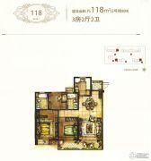 华润橡树湾3室2厅2卫118平方米户型图