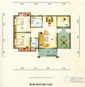 德昌盛景3室2厅1卫98平方米户型图