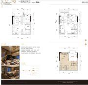 领御・一方中心1室2厅2卫58平方米户型图