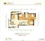 滇池明珠广场3室2厅2卫125平方米户型图