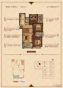 华锦锦园3室2厅2卫122平方米户型图