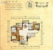 长沙平吉上苑3室2厅2卫115平方米户型图