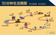 锦林水岸规划图