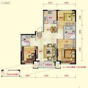 保利紫荆公馆3室2厅2卫123平方米户型图