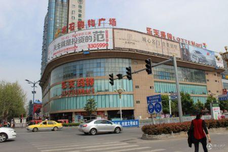 滁州苏宁广场