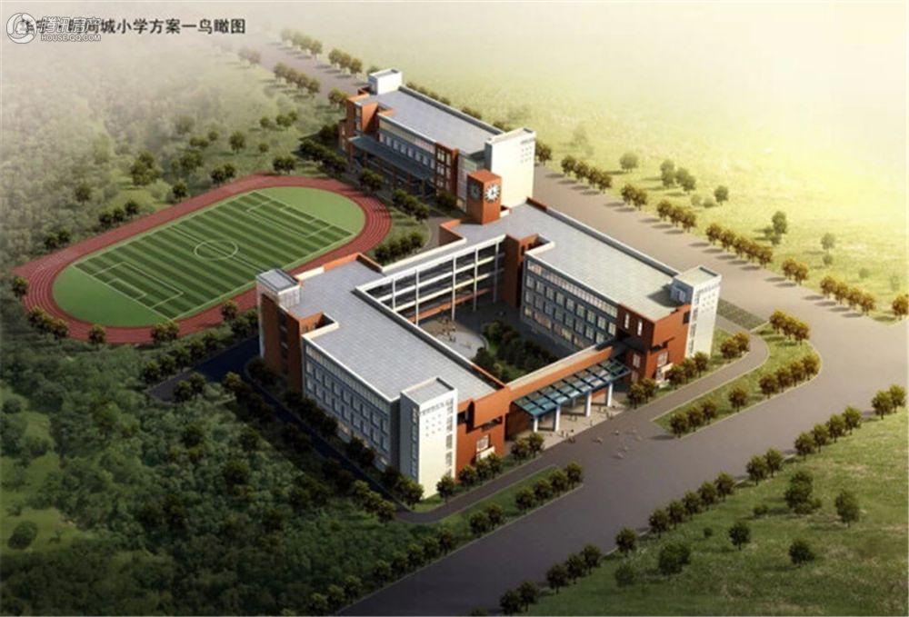 华宇·时间城小学方案一鸟瞰图