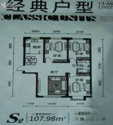 实华・美澜城3室2厅1卫107平方米户型图