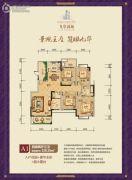 九华新城4室2厅2卫159平方米户型图