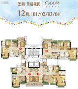 宏宇・景裕豪园88--124平方米户型图