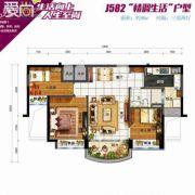 碧桂园・太阳城3室2厅1卫90平方米户型图