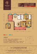 华耀天城3室2厅2卫138--155平方米户型图