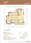 联康城4室2厅3卫139--141平方米户型图