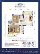 碧桂园城市花园3室2厅2卫123平方米户型图