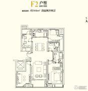万科九都荟4室2厅2卫144平方米户型图
