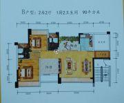 月泉湾花园2室2厅2卫90平方米户型图
