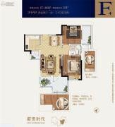 世达广场2室2厅1卫87--88平方米户型图