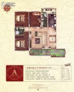 财富世家3室2厅2卫140平方米户型图