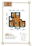 海都国际广场3室2厅1卫100平方米户型图