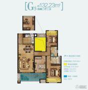 路劲・诺丁山4室2厅2卫132平方米户型图