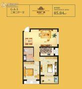 荣安广场2室2厅1卫85平方米户型图