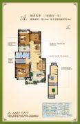 伟东湖山美地・书香郡3室2厅1卫115平方米户型图